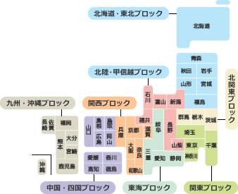掲載料金・発行エリア