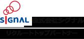 株式会社シグナル