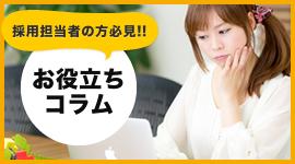 bnr_signal_blog